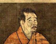 Ikkyu Eccentic Iconoclastic Buddhist Zen Monk and Poet Japanese Buddhism, Japanese Art, Great Love Poems, Japanese Literature, Mahayana Buddhism, Zen Master, The Monks, Haiku, Portrait