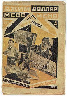 Jim Dollar Mess Mend books são impressos num formato padrão geométrico em preto e uma segunda cor. O título, número e foto montagem mudam em cada edição e expressam o conteúdo exclusivo de cada livro. Os elementos padronizados trazem consistência e economia para toda a série.