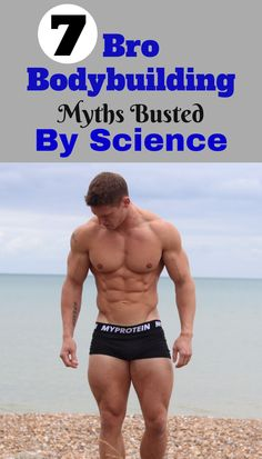 ​​Broscience is rife. You'll find it in a lot of gyms, most fitness magazines, bodybuilding forums, supplement adverts and anywhere fitness folks congregate online or in real life. In this article we dispel 7 of the most persistent bodybuilding myths. Bodybuilding Training, Bodybuilding Motivation, Bodybuilding Routines, Bodybuilding Quotes, Bodybuilding Recipes, Gym Workout Tips, Ab Workout At Home, Fun Workouts, At Home Workouts