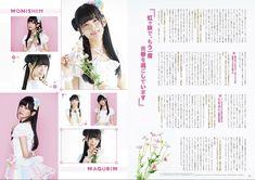 Cute Asian Girls, The Real World, Idol, Polaroid Film, Heaven, Club, Live, School, Sky