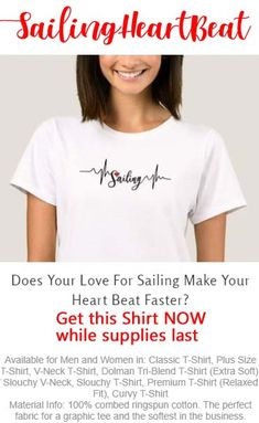 0fd970f01 Sailing Heartbeat The perfect gift for any sailor, man or woman, who loves  to