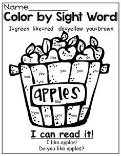 Color By Sight Word And Read A Sentence So Many More FUN Fall Activities