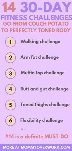 EASY 30 DAY FITNESS CHALLENGES FOR BEGINNERS Work full body & work outs for weightloss. From walking to push ups to planks to squats, find arm, thigh, muffin top, legs, ab workouts. Set target goals for different body parts. Motivation & inspiration to get into shape for summer beach body or holidays to minimize weight gain #fitnesschallengeideas #fitnessgoalsforwomen #fitness #fitnessmotivation #fitnessgoals #fitnessgirl #workout #workoutmotivation #infographic #cheatsheet #30daychallenge