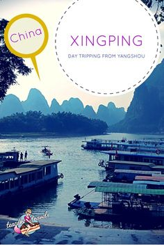 Plan to travel to Yangshou China? Make sure you don't miss Xingping Village! It's famous for being on the back of the 20 yuan note and is a slice of traditional China!