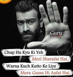 Attitude Shayari In Hindi 2020 बेस्ट ऐटिट्यूड शायरी Attitude Thoughts, Attitude Quotes For Boys, Attitude Status, Girl Attitude, Bad Boy Quotes, Crazy Girl Quotes, Hurt Quotes, Attitude Shayari For Boys, Swag Quotes