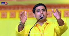 Nara Lokesh: AP CM ruled the state from personal vehicle Read Full Article. Telugu Desam Party, Round Sunglasses, Mens Sunglasses, G News, News Channels, Live News, Nara, Business News, Vehicle