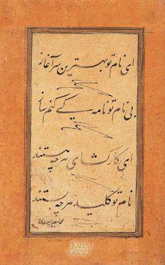 © Mehmed Esad Yesarî - Kıta- Bir müddet Seyyid Mehmed Efendi'den meşk ettikten sonra icazet almıştır. Daha sonra, Hattat-ı şehir Kâtipzâde Mehmed Refı' ve İsmail Refik Efendilerden de 1767'de icazet almıştır. Kısa zamanda temayüz eden ve çevrede tanınan Mehmed Esad Efendi gayet mütevazi bir karaktere sahipti. Bu yüzdendir ki sanatının takdiri yanında herkes tarafından sevilip, sayılmış, devrin ileri gelenlerinden büyük itibar görmüştür.H. 1198 (1783) tarihli. Farsça bir kaside yazılı. Persian Calligraphy, Islamic Calligraphy, Calligraphy Art, Iranian Art, Treasure Chest, Quran, Vintage World Maps, Calligraphy, Holy Quran