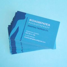 Business Card FIELD: PHYSIOTHERAPY