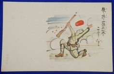 """1930's Sino-Japanese War Postcards """"Senryu (Haiku) Cartoons : Scenes of battle fields"""" """" One word at the moment of fall is not about home """" - Japan War Art"""