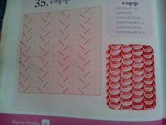 35.minta Smocking Tutorial, Smocking Patterns, Sewing Patterns, Fabric Decor, Fabric Crafts, Shibori, Fabric Manipulation Techniques, Canadian Smocking, Fabric Origami