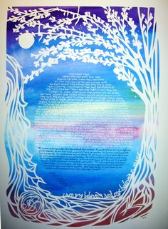 Ginkgo Tree and Waterfall Ketubah  papercut artwork  by jerise, $475.00