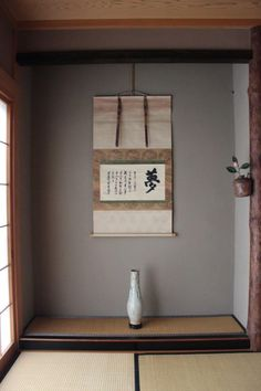 Japanese Interior, Drawing Reference Poses, Japanese House, Ikebana, Interior Architecture, Lounge, Painting, Decor, Art