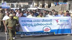 Organ Donation Awareness Program in Kadapa, Tirupati - Express TV
