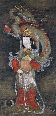 Zennyo Ryuo - a dragon in Japanese mythology approximately two meters long and can change forms into a human although the dragon's tail remains visible.