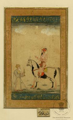 Dara Shikoh Riding on a Horse