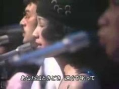あの日にかえりたい~卒業写真~中央フリーウェイ - YouTube Japanese Song, Old Music, My Generation, Jazz, Youtube, Songs, Concert, Classic, Hawaiian