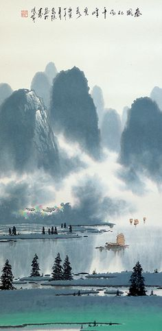RP: Mountains After a Spring Shower - Chen Chun Zhong