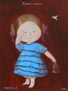 Beautiful board today, thank you! I'm in the mood for a little whimsical art, so let's do illustrations by EUGENIA GAPCHINSKA.