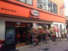 日本国内には沖縄県にしか展開していないアメリカ生まれのファーストフード店、A&Wに訪問してきました!