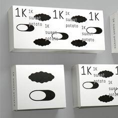 "woolen2010:"" 「1k sweet potato」box AD&D:Naoko Fukuoka 福岡南央子_woolen 2018恋する豚研究所の敷地内に新たに出来たスイートポテト屋さん。地元産のさつまいもを、品種をそれぞれ活かしたレシピでスイートポテトにしています。建物は引き続きアトリエ・ワンによる設計です。"" Book Design, Layout Design, Design Art, Graphic Design, Brand Packaging, Packaging Design, Branding Design, Commercial Design, Corporate Design"