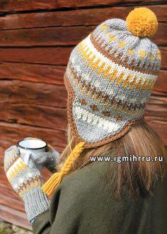 Готовимся к зиме! Шапочка-ушанка и варежки с орнаментом. Спицы
