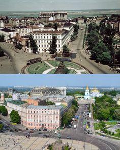 Софийская площадь (площадь Богдана Хмельницкого) в 50-х годах и в наше время . Киев .