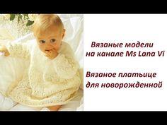 Вязаное платьице спицами для новорожденной. Вязаное платье спицами в ажурах. Вязаные модели - YouTube