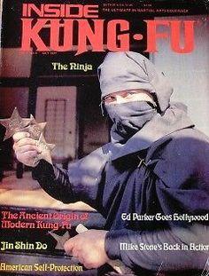 7/77 INSIDE KUNG FU MIKE STONE  ED PARKER NINJA BLACK BELT KARATE MARTIAL ARTS