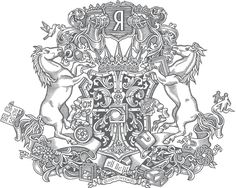 Yandex coat of arms