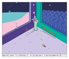 Two Veiw - Hiroyuki Ishii