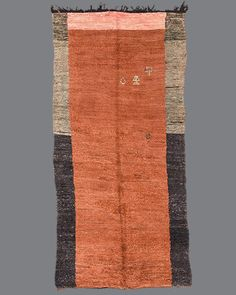 vintage Moroccan rug, Rehamna #RH12