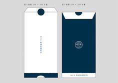 「お寺の名刺、封筒デザイン」へのsakaeさんの提案一覧