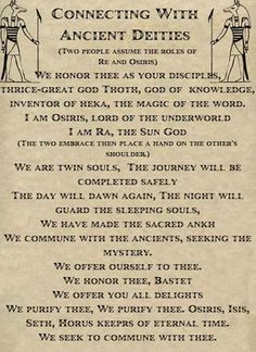 Book of Shadows:  #BOS Connecting with Ancient Deities page.