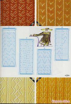 knitting pattern II TOYOTA Lace 10