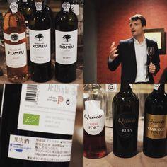 ポルトガルはドウロのビオワインとポートワイン 左上は家族経営のキンタドメーヌQuevedoさん右上のポートワイン3種いままで10年以上熟成したものしか飲んだことなかったけど3年もののロゼと赤のポートワインはぶどう感が残っていて軽やかで綺麗だった10年ものも雑味が少なく熟成香がバランスよかった このイベントで初めてサロンドゥソムリエにお伺いしましたがとてもいい雰囲気で居心地のよいマスターも常連さんもいい人ばかりののお店でした #ワイン #portowine #wine #douro #vinho #vinhoporto #biowine #kyoto by umio