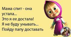 стихи про маму для лд: 12 тыс изображений найдено в Яндекс.Картинках