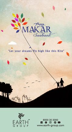 Sunita Finance wishes you and your family a very happy Makar Sankranti.To increase your Happiness avail our Festival Loans, You can borrow as low as and repay it within a year.