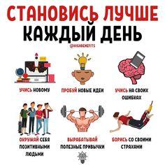 Russian Language, Human Resources, Psychology, Study, Motivation, Books, Psicologia, Studio, Libros