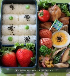 Picnic Bento by mm_house (Barrel-shaped Onigiri Rice, Karaage Fried Chicken, Stir-fried Komatsuna Green and Shiitake Mushroom) 行楽弁当