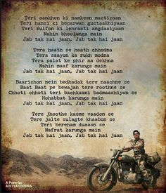 """The complete """"Jab Tak Hai Jaan"""" poem by Yash Chopra in Hi ndi :) Love Song Quotes, Song Lyric Quotes, Poetry Quotes, Movie Quotes, Urdu Poetry, Bollywood Quotes, Bollywood Songs, Old Song Lyrics, Song Memes"""