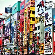 秋葉原 (Akihabara) in 千代田区, 東京都