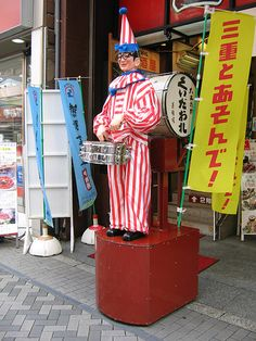 Kuidaore Ningyo is a famous drummer boy thingy in the Dotonbori area of Osaka. This restaurant, which was once one of the largest in the world, closed a few years back. However, the Kuidaore Taro was moved in front of Shin-Osaka Station.