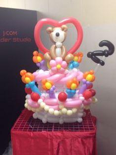 Ballon Crafts, Birthday Balloons, Birthday Cake, Balloon Toys, Family Games, Sculptures, Amazing, Holidays, Modeling
