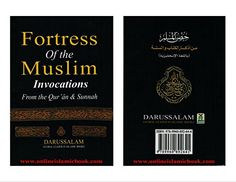 Fortress of the Muslim: Invocations from the Qur'an & Sunnah Happy New Year 2016, New Years 2016, Books On Islam, Eid Greeting Cards, Good Prayers, Eid Greetings, Hadith, Quran, Muslim