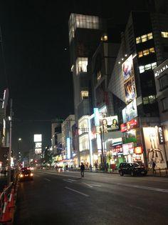 SS2015 Women - Tokyo by night #styles