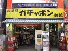 Best Gatchapon shop in Akihabara.