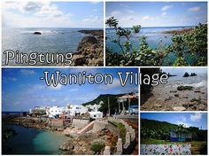 A picture a day: Pingtung-Wanliton Village (http://fall129129.wix.com/yi-hsuan#!pingtung/c1fa3 … …)  #Travel #Taiwan