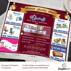Newspaper Ad Designed For Padmashri