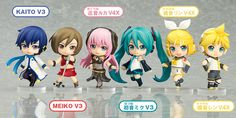 Nendoroid Petite: Hatsune Miku Renewal Series Character Vocal Series Manufacturer Good Smile Company Category Nendoroid Petite Release Date 2016/09 Specifications Painted ABS&PVC non-scale articulated trading figures with stands included. Each approx. 65mm in height. Total of seven types to collect including one secret character. Sculptor toytec D.T.C Cooperation Nendoron