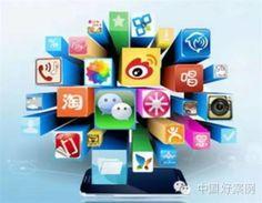 China social media advertising and marketing market reached billion yuan, an increase of QoQ. Social Media Ad, New Media, Bloom, Messages, China, Marketing, Music, Musik, Muziek
